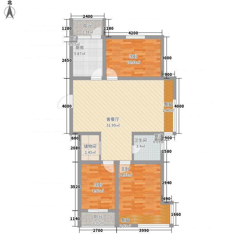 荣信森林里6.20㎡A4户型3室2厅1卫