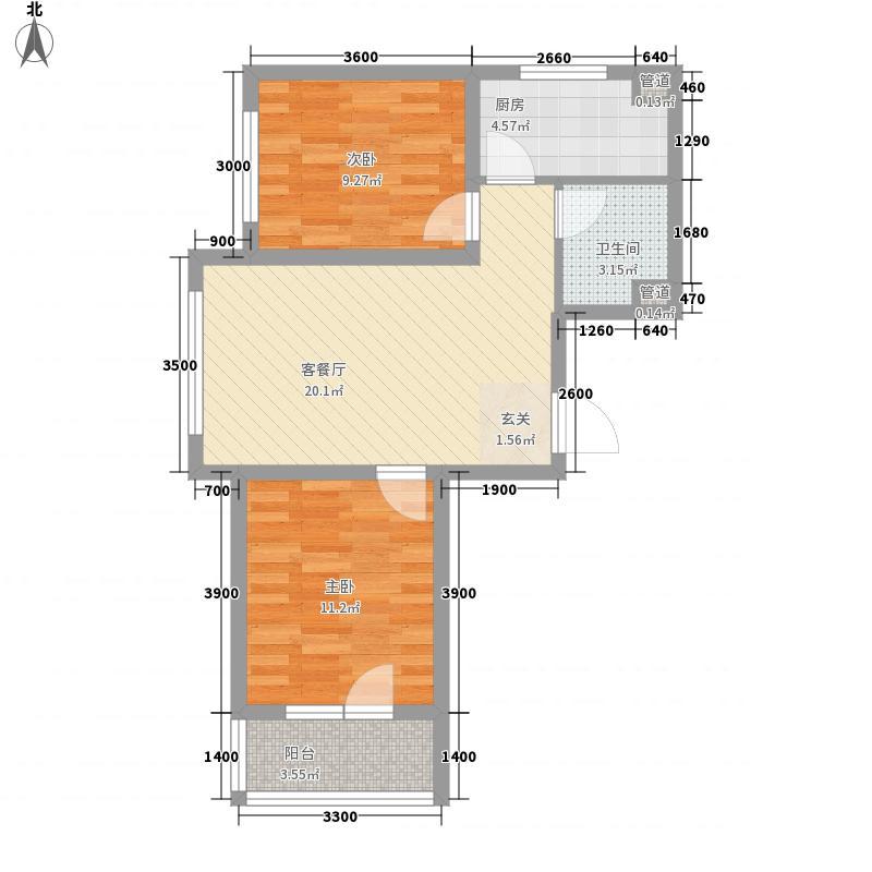 雷明锦程2室1厅1卫1厨76.00㎡户型图