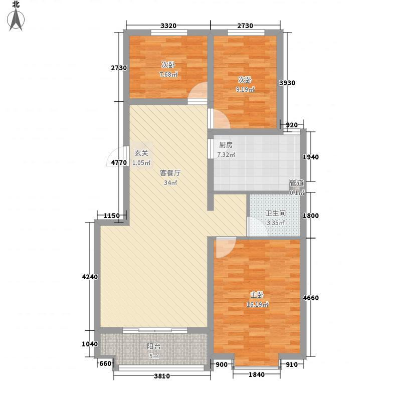 上风上水领地15.60㎡D1户型3室2厅1卫