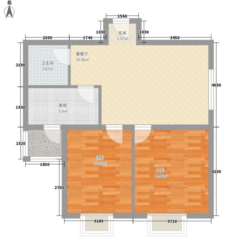 太原礼顿山2室1厅1卫1厨61.66㎡户型图