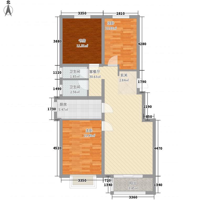 元氏现代城114.70㎡Bb户型3室2厅1卫
