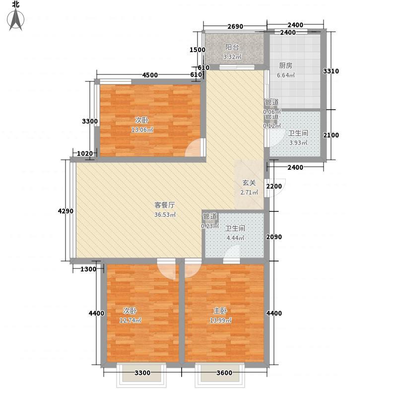 丽水华城144.77㎡C户型3室2厅2卫1厨