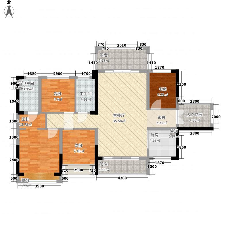 深业・喜悦城4室1厅2卫1厨146.00㎡户型图