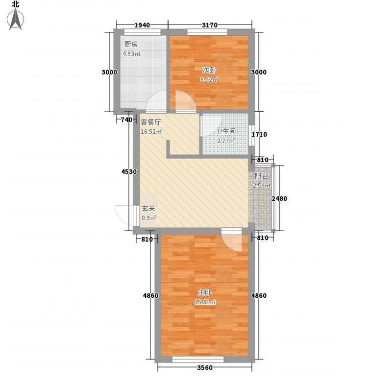 融汇银城68.00㎡1号楼C户型2室1厅1卫1厨