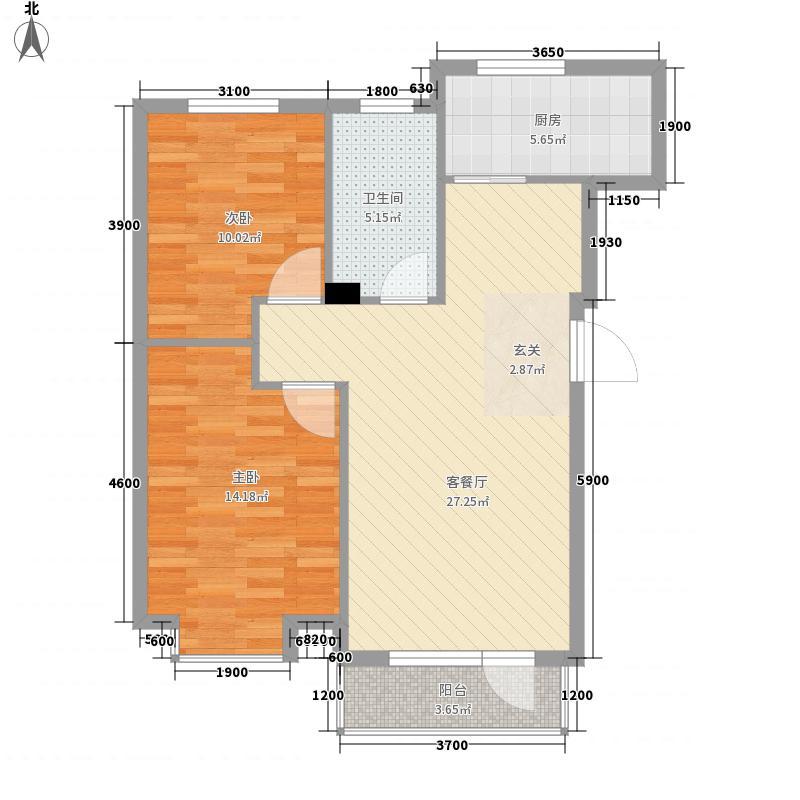 第8区8.00㎡4#楼E户型2室2厅1卫1厨