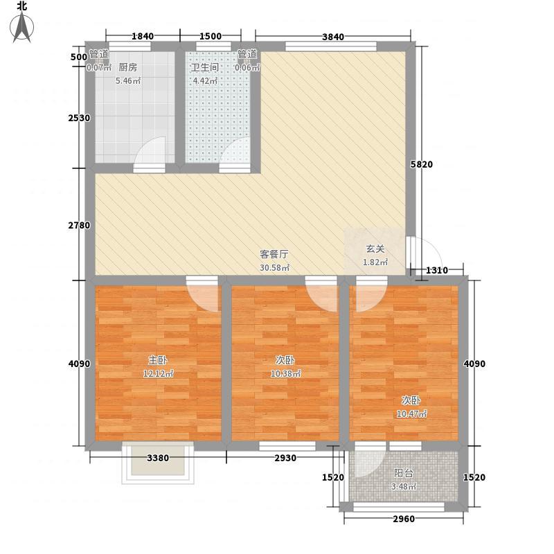 三友鼎盛园3室1厅1卫1厨111.00㎡户型图