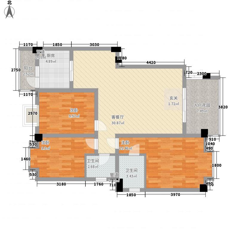 华凌尚城126.12㎡2期B型户型3室2厅2卫1厨