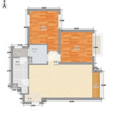富力丹麦小镇2室1厅1卫1厨64.88㎡户型图