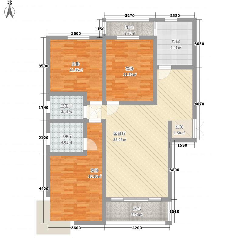 新元绿洲147.09㎡5号楼C-3-1户型3室2厅2卫1厨