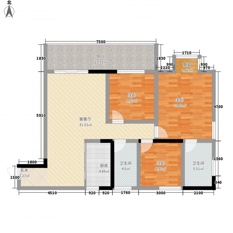 鑫隆公园大地3室1厅2卫1厨135.00㎡户型图