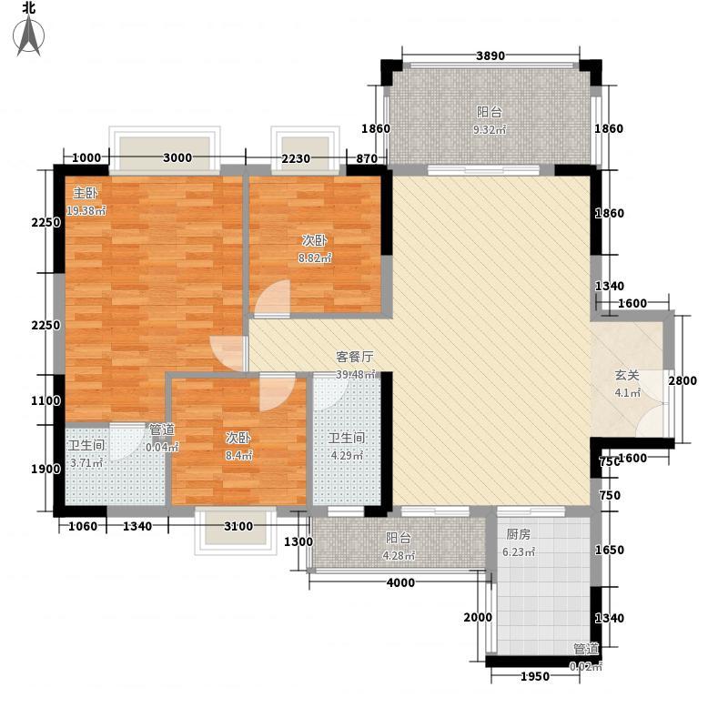 佛奥阳光花园133.50㎡75栋02户型3室2厅2卫1厨