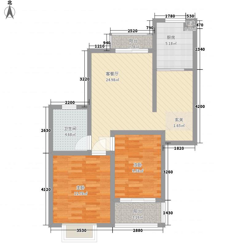 新城玉龙湾91.00㎡新城玉龙湾91.00㎡2室2厅1卫1厨户型2室2厅1卫1厨