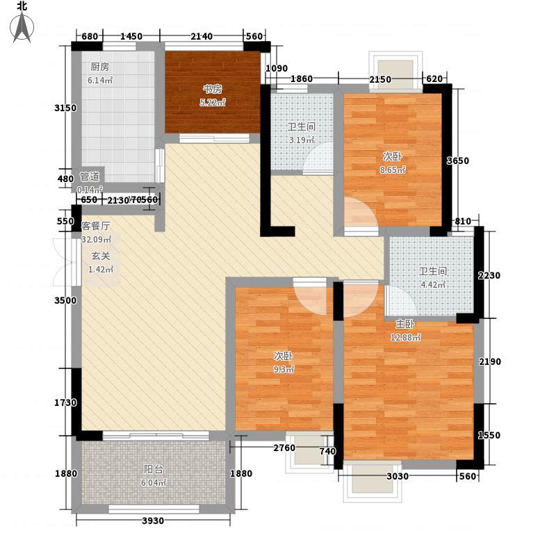 弘阳上品128.00㎡C1户型3室2厅2卫1厨