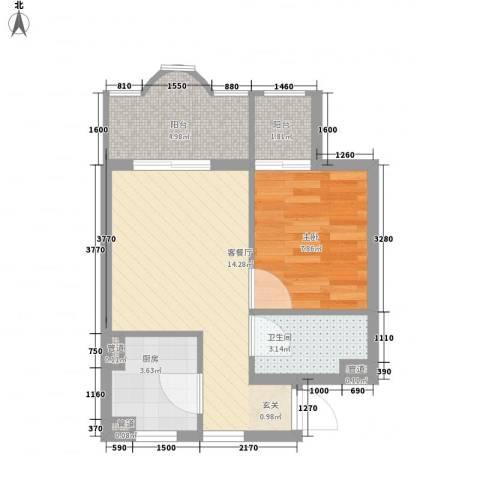 中鑫国际1室1厅1卫1厨54.00㎡户型图