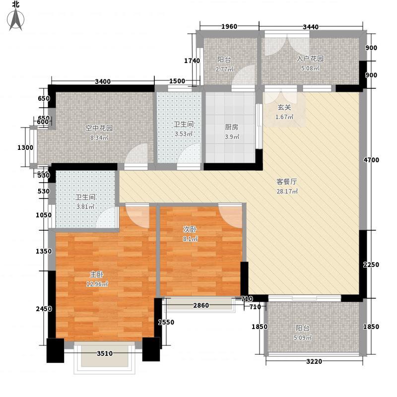 三远大爱城2室1厅2卫1厨117.00㎡户型图
