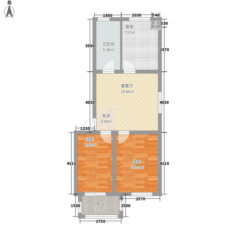 德霖臻和园71.50㎡9/13/14#楼A2户型2室1厅1卫1厨
