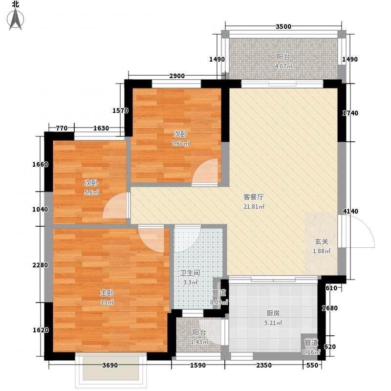 恒大城9号楼10号楼AD户型3室2厅1卫1厨