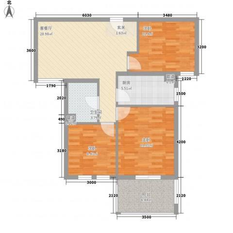 城中苑3室1厅1卫1厨78.21㎡户型图