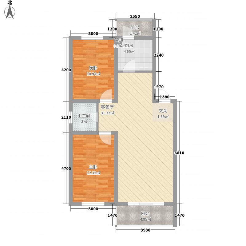 城建雅居94.00㎡城建雅居户型图2室2厅1卫户型10室