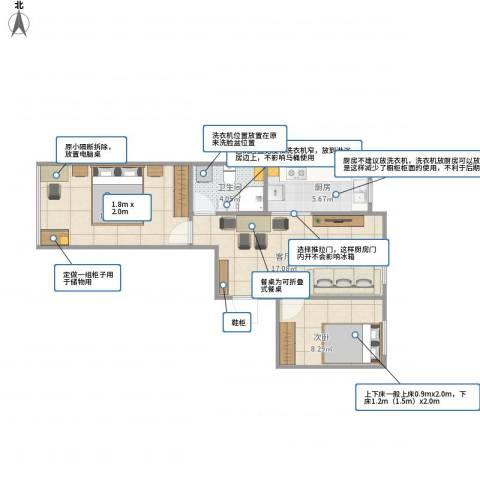 金隅滨河园2室1厅1卫1厨67.00㎡户型图