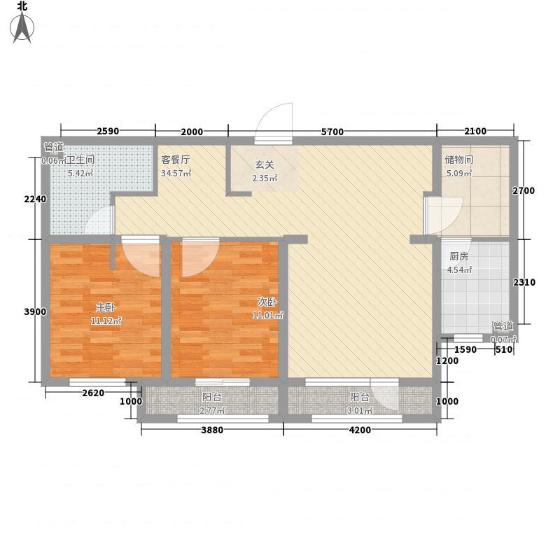 普罗旺斯Ⅱ期11.70㎡2#楼P户型2室2厅1卫1厨
