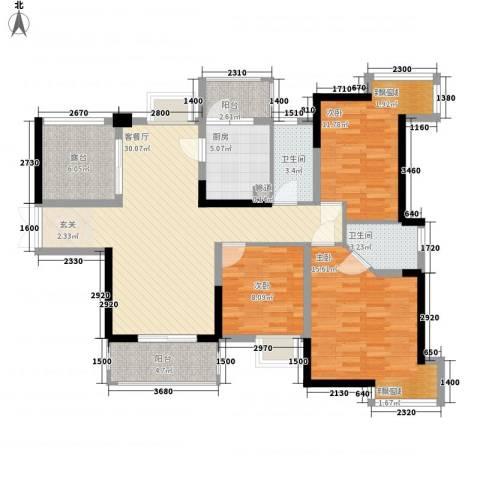 中央豪庭3室1厅2卫1厨90.75㎡户型图