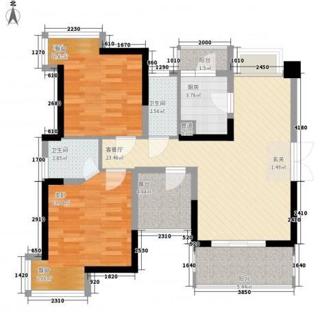 中央豪庭2室1厅2卫1厨100.00㎡户型图