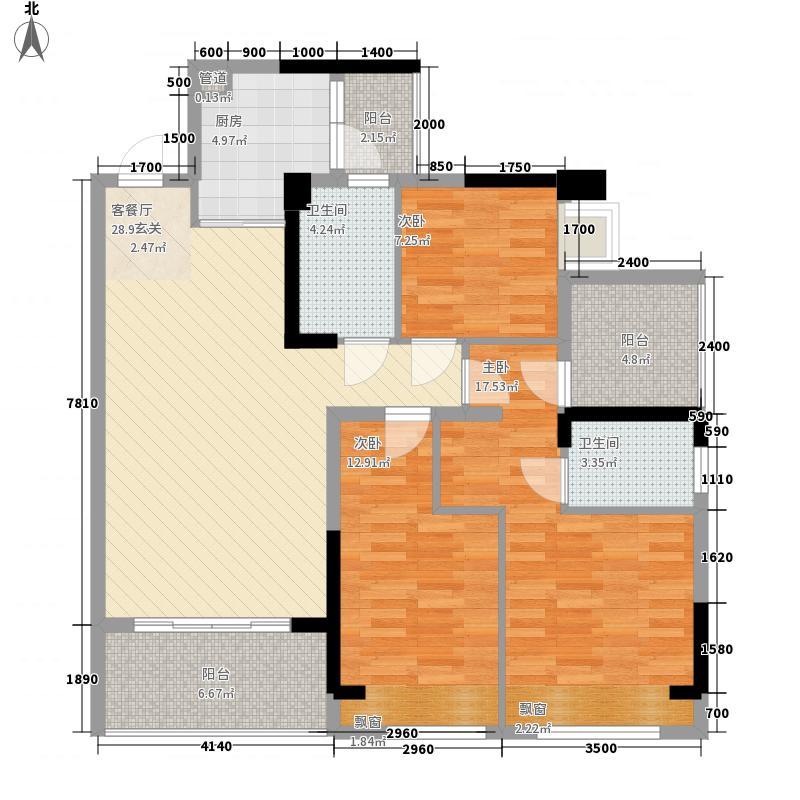 深业・喜悦城3室1厅2卫1厨133.00㎡户型图