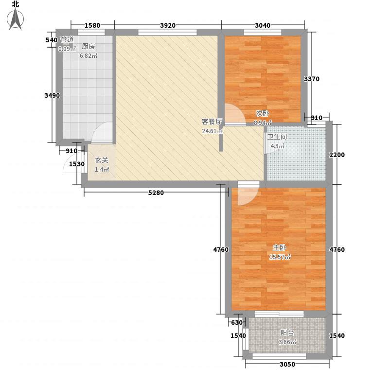 鑫苑・鑫中心2室1厅1卫1厨91.00㎡户型图