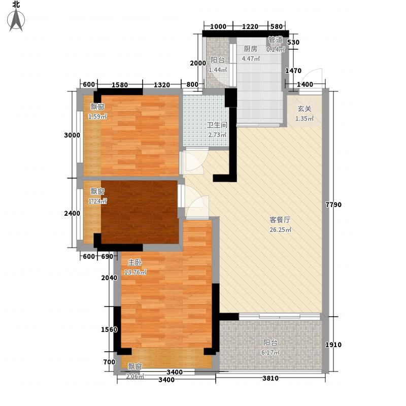 深业・喜悦城3室1厅1卫1厨103.00㎡户型图