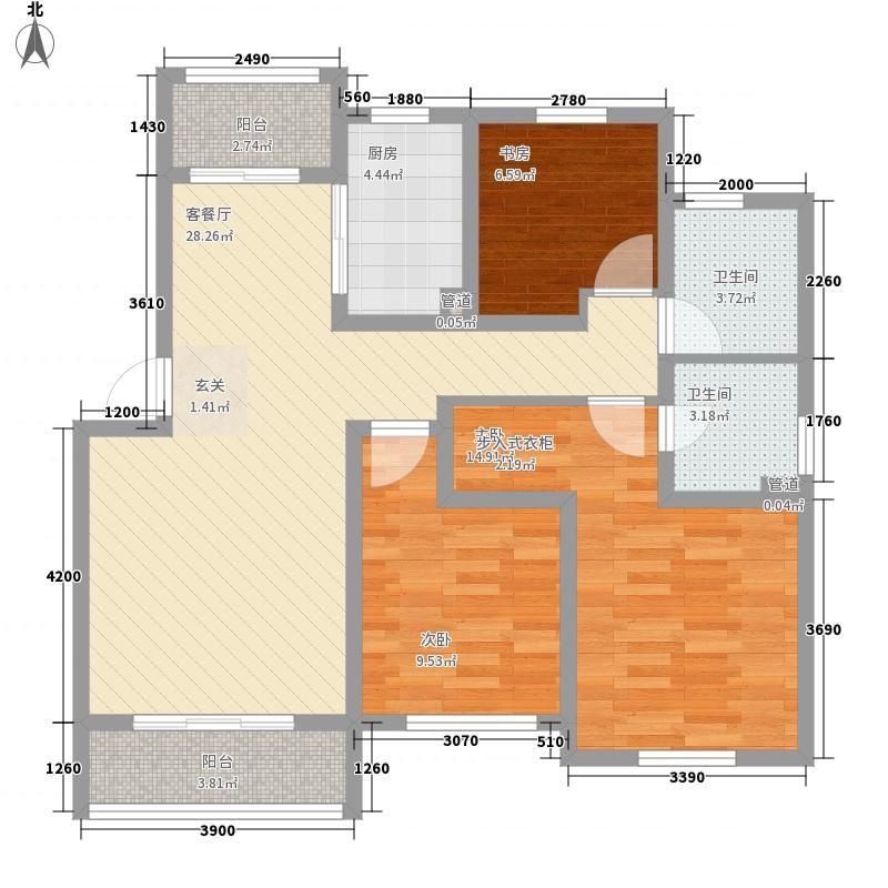山鹰双城汇112.00㎡一期2#E2户型3室2厅2卫