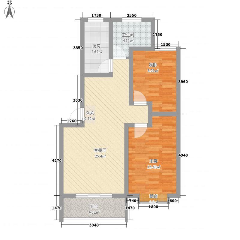 水映幸福城8.00㎡F户型2室2厅1卫1厨
