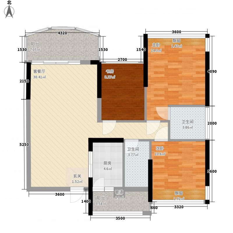 开平骏景湾豪庭15.74㎡一期1幢01户型3室2厅2卫1厨