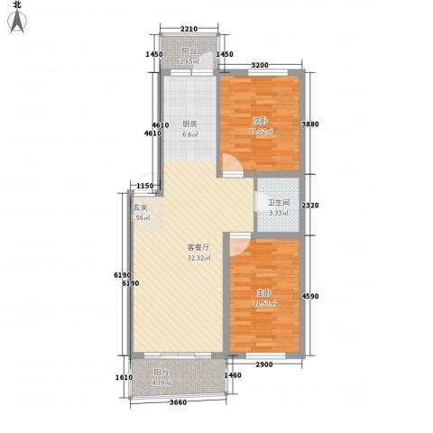 四季芳洲2室1厅1卫0厨74.00㎡户型图