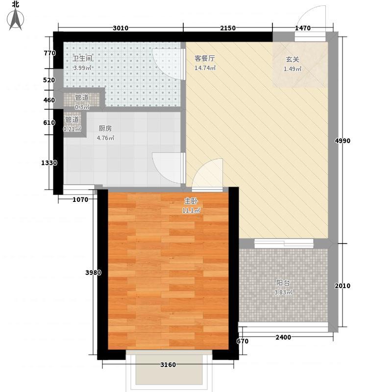 恒大翡翠华庭56.70㎡高层5号楼4户型1室1厅1卫1厨