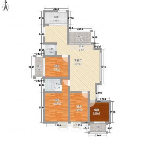 万嘉永升华庭4室1厅2卫1厨126.00㎡户型图