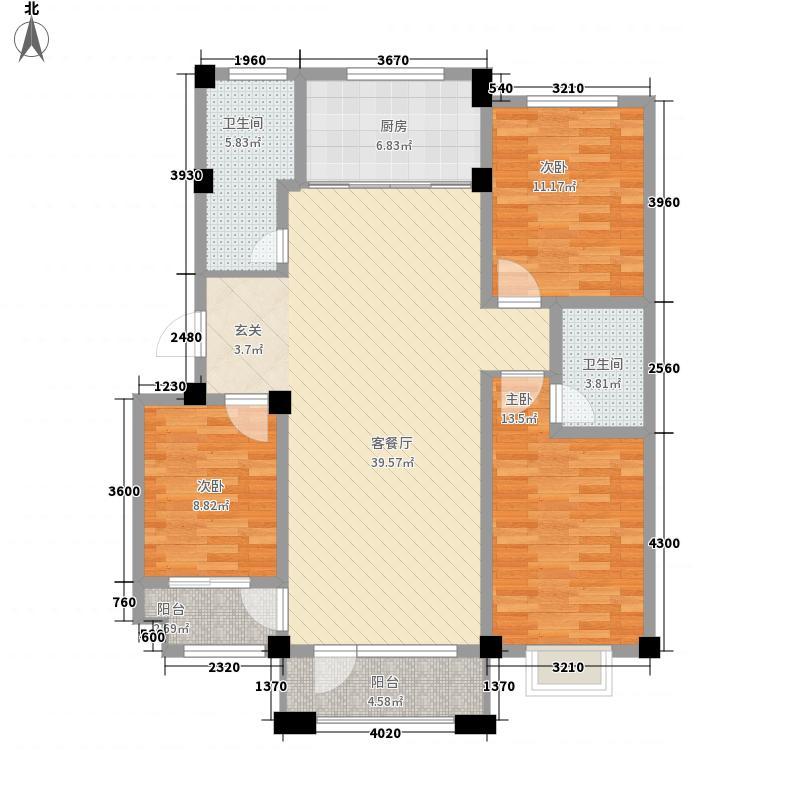 青云御景园138.50㎡高层4户型3室2厅2卫1厨