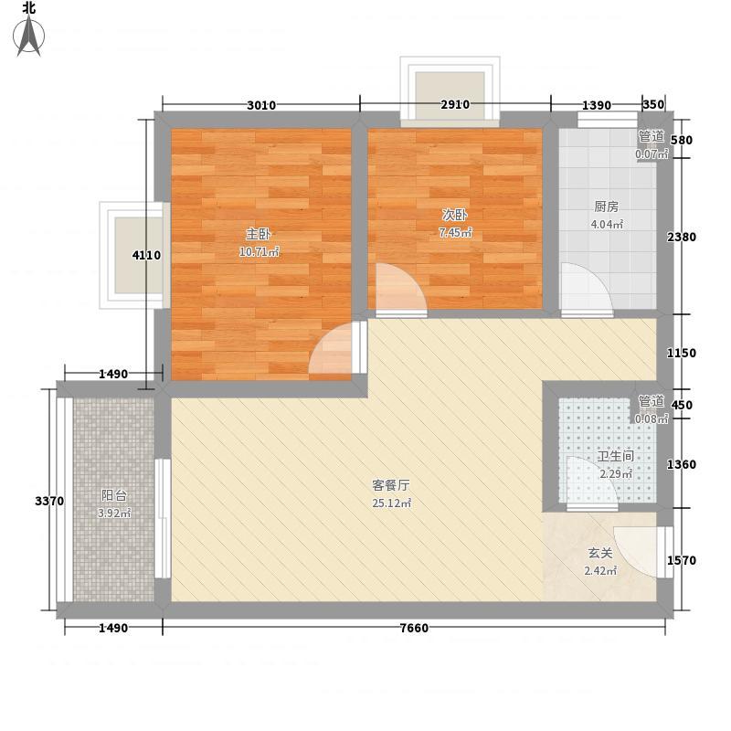 恒利沃德小镇2室1厅1卫1厨78.00㎡户型图