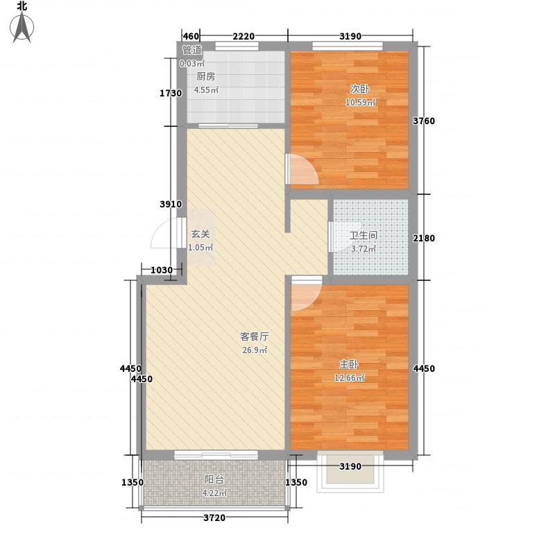 经纬丽苑项目88.37㎡经纬丽苑项目B1户型2室2厅1卫88.37㎡户型2室2厅1卫