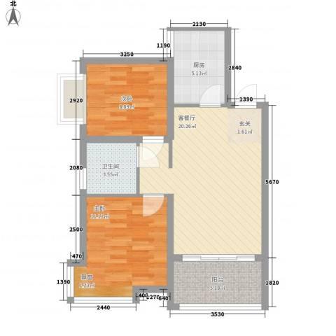 天颐郦城2室1厅1卫1厨76.00㎡户型图