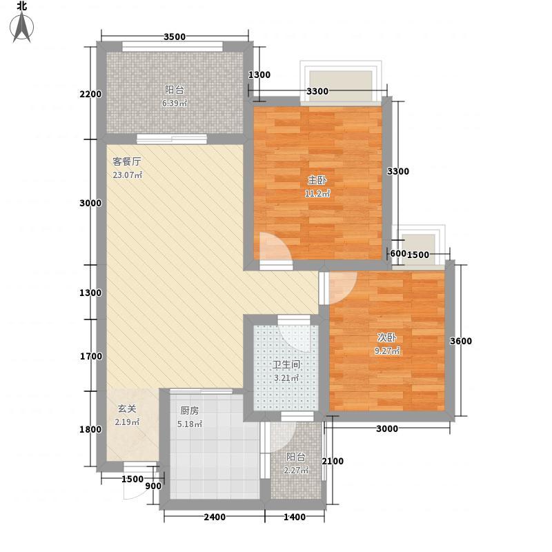 宏安熙瑞城80.00㎡宏安熙瑞城户型图12室2厅1卫1厨户型2室2厅1卫1厨