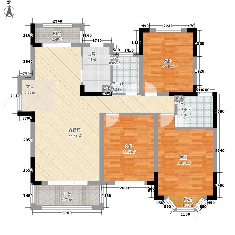 江山大名城127.00㎡1、3、17号楼B7户型3室2厅2卫1厨