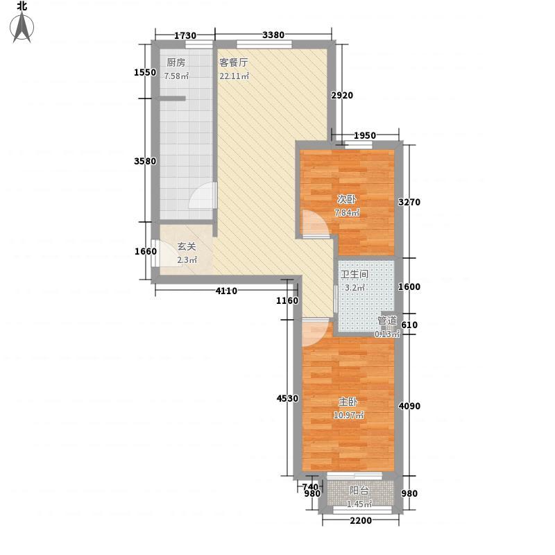 京汉・东方名苑2室1厅1卫1厨76.00㎡户型图