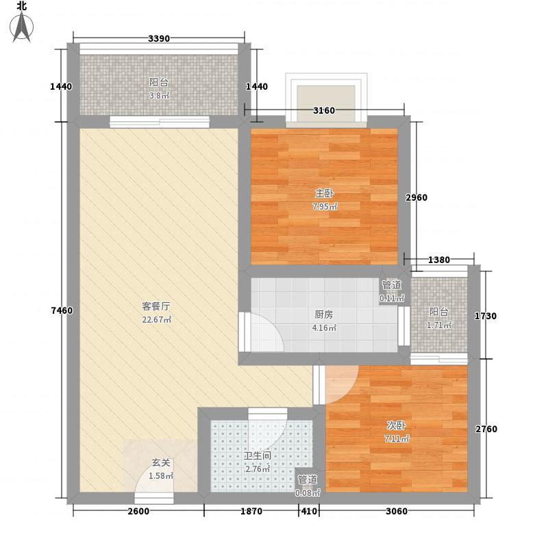 恒利沃德小镇2室1厅1卫1厨76.00㎡户型图