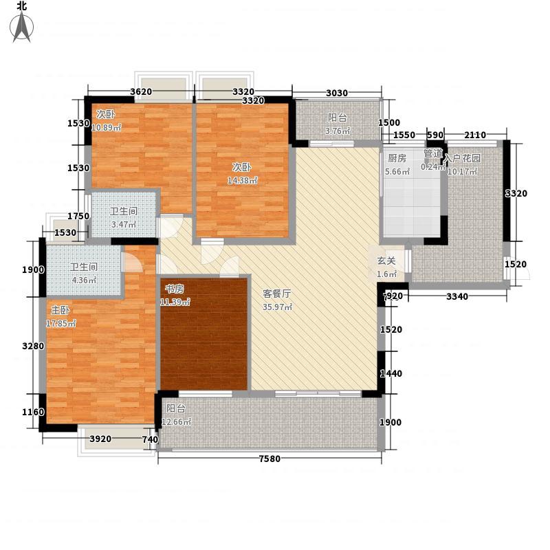 豪家名苑156.43㎡一期3栋2座标准层01户型4室2厅2卫