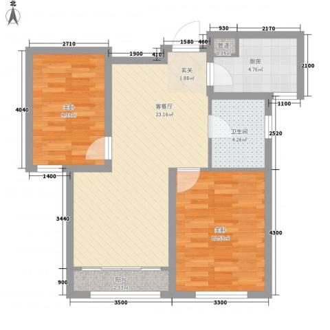 海昌天澜2室1厅1卫1厨82.00㎡户型图