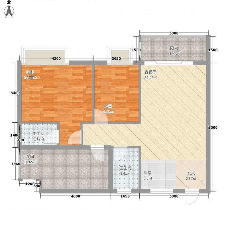 山水华庭90.83㎡山水华庭户型图1#A户型2室2厅1卫1厨户型2室2厅1卫1厨