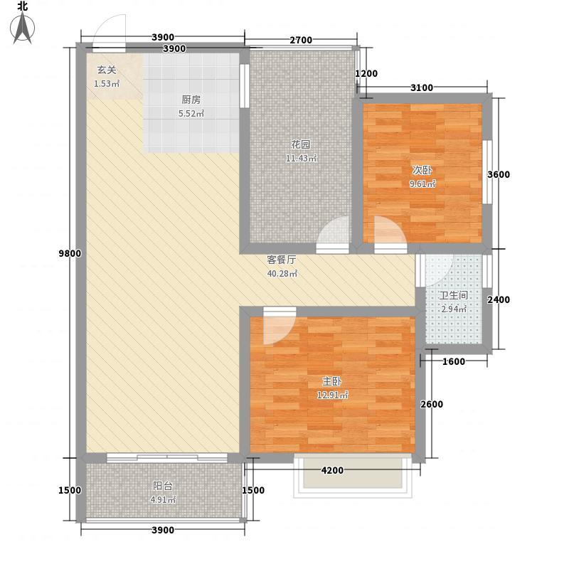 山水华庭92.04㎡山水华庭户型图2#D户型2室2厅1卫1厨户型2室2厅1卫1厨