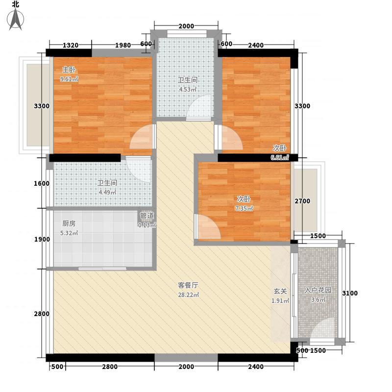 上善梧桐苑3室1厅2卫1厨69.86㎡户型图