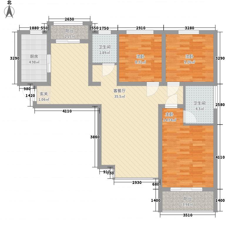 成邑德润华庭3室1厅2卫1厨123.00㎡户型图